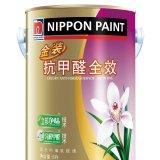 立邦金装抗甲醛净味全效内墙乳胶漆