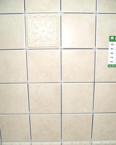 LV内墙砖-15211521