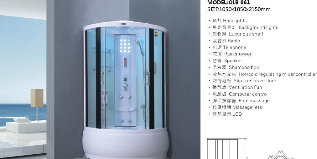 欧罗芭整体淋浴房OLB061OLB061