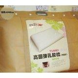 图美寝饰枕芯系列高回弹乳胶枕(平面型)1TI062(