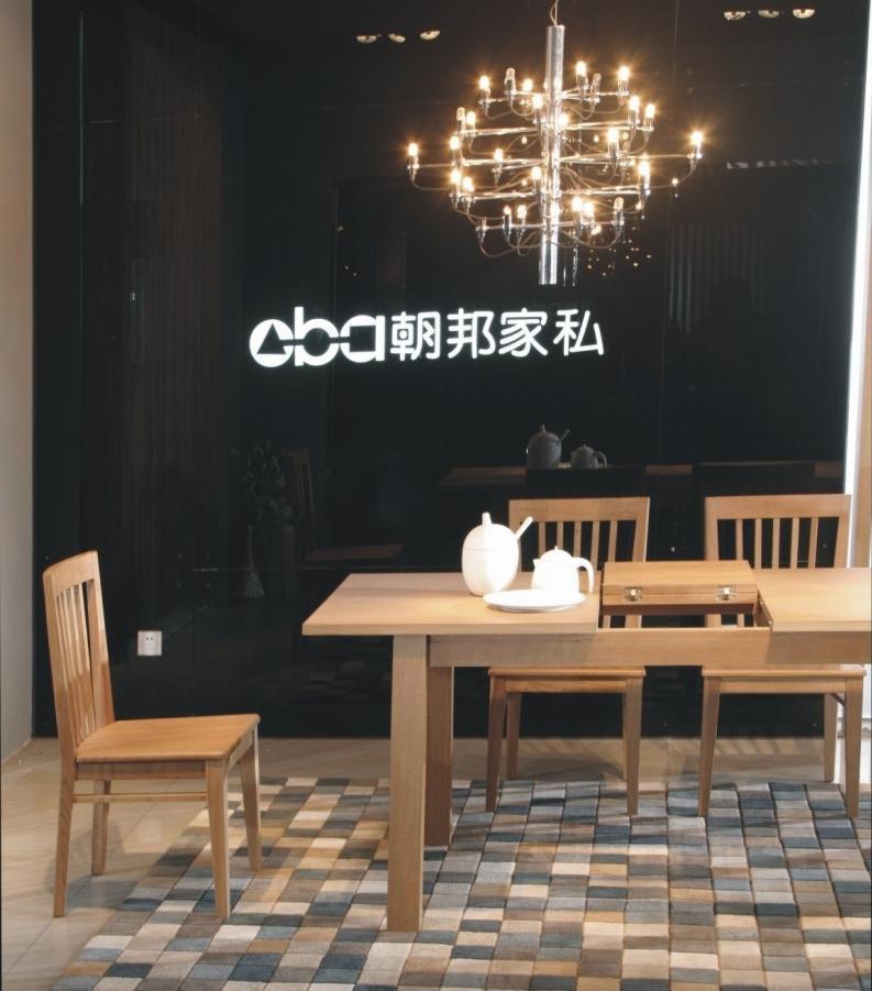 三叶餐桌良木缘系列05030503