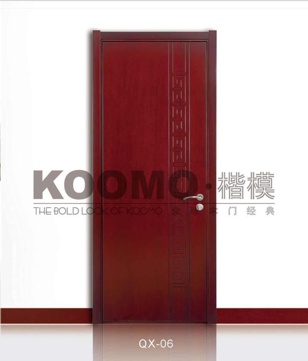 KOOMO·楷模木门QX-06
