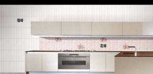 汇德邦时代2深色YC30068墙砖YC30068
