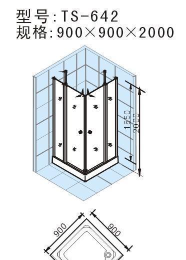阿波罗简易淋浴房TS系列TS-642TS-642
