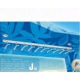 恋伊衣架-J10-(2.4单杆)-全铝
