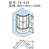 阿波罗简易淋浴房TS系列TS-628