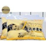 图美寝饰枕芯系列TI007七孔纤柔枕(长)