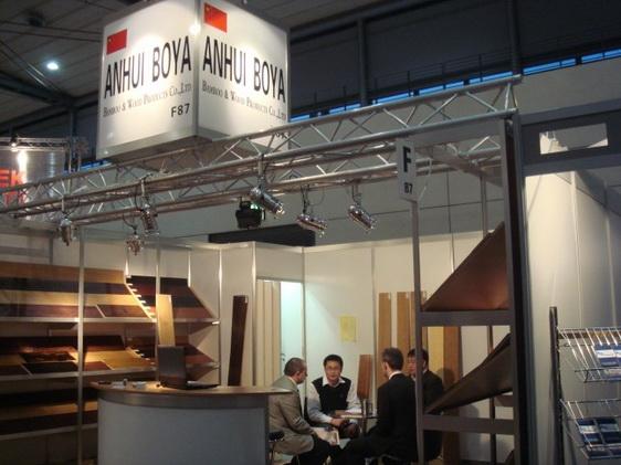 全球地板材料展览会