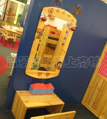 芙莱莎儿童小客桌74001137400113梳化镜