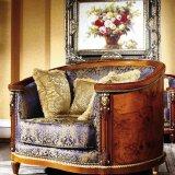 罗浮居奥美斯系列386-301单人沙发