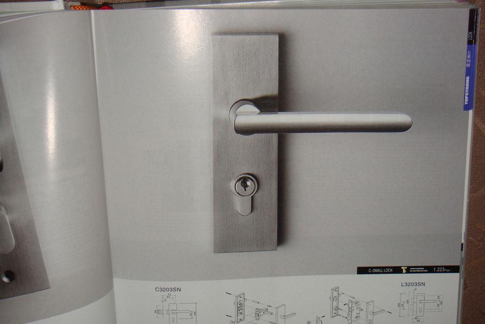 顶固锌合金小弹子插芯门锁C3203SN 镍拉丝C3203SN