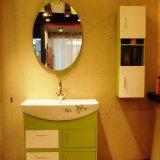 三英浴室柜SYT-005系列套装