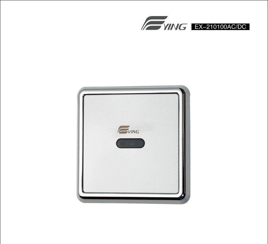 鹰卫浴暗装感应小便冲水阀EX-210100DCEX-210100DC