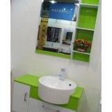 亚陶浴柜8016