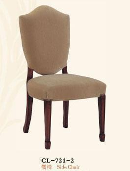大风范家具低调伯爵餐厅系列CL-721-2餐椅CL-721-2餐椅