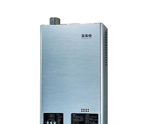 万家乐燃气热水器JSQ20-12U1(银)JSQ20-12U1(银)