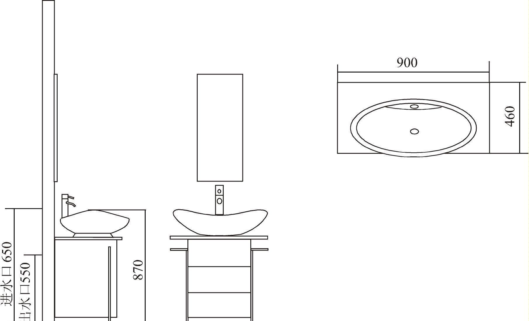 英皇浴室柜CR-1072CR-1072