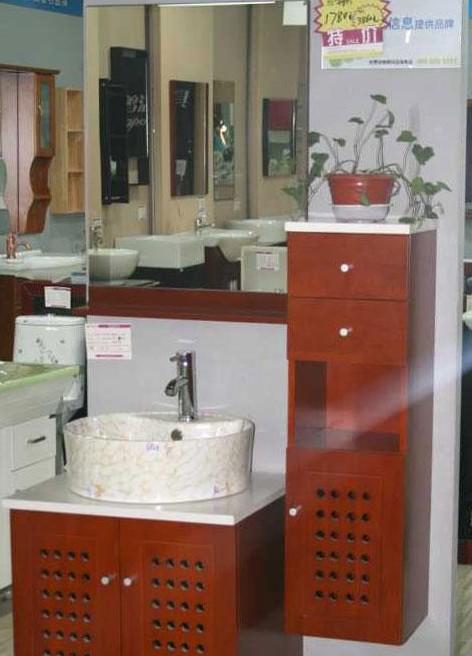凯尔奇8007#浴室柜
