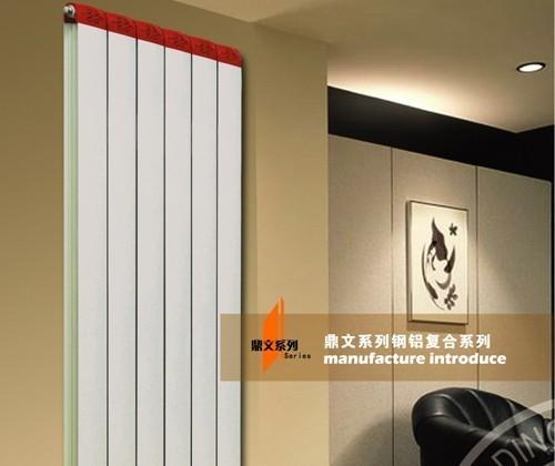 九鼎-钢铝散热器-8GL18008GL1800