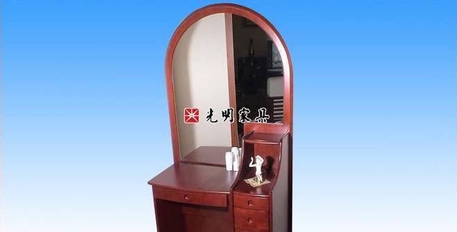 光明001-1201A-900实木梳妆台001-1201A-900