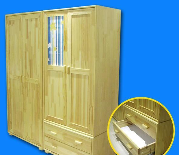 雅琴居儿童幻彩两门衣柜家经典星星索系列S8243-S8243-8