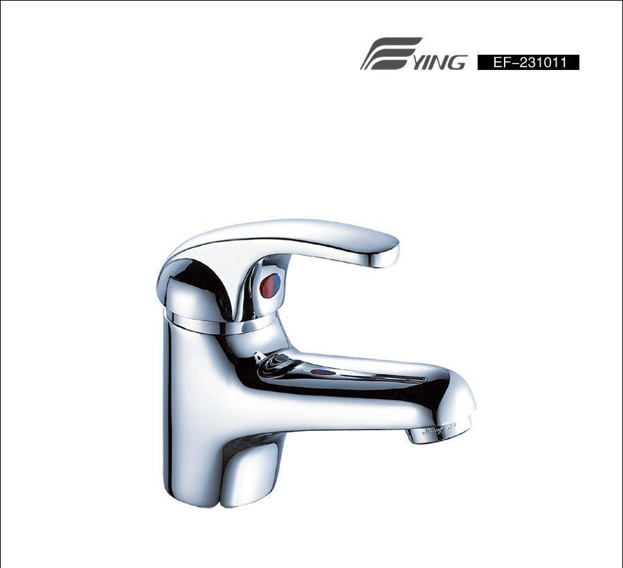 鹰卫浴面盆龙头23系列EF-231011EF-231011