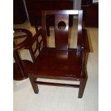 华日休闲椅HA285