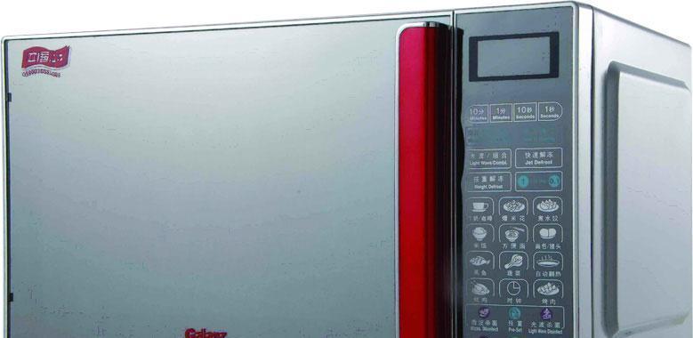 格兰仕微波炉中国红G80F23CSL-Q6(R0)