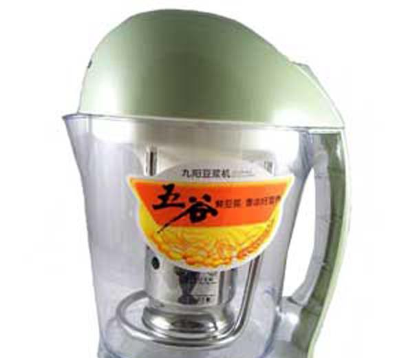 九阳豆浆机JYDZ-20B