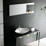 班帝浴室柜瑞尔BA2006