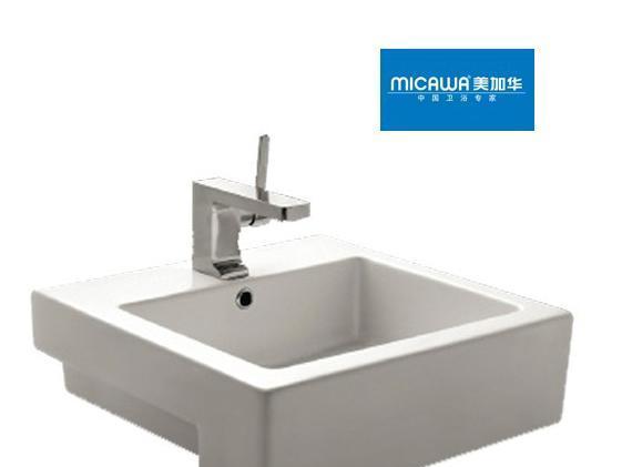 美加华M-4837艺术盆(方形设计)M-4837
