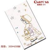 加西亚花片―HC45017A2-A(300*450MM)