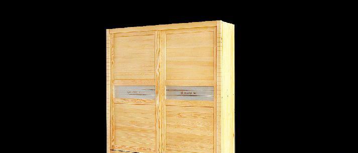 贵人缘松木衣柜C05C05
