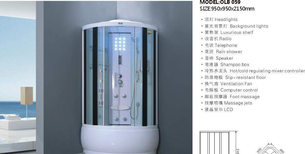 欧罗芭整体淋浴房OLB059OLB059