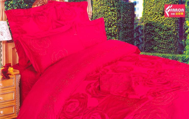 法诺雅床上用品四件套全棉贡缎ZN17ZN17