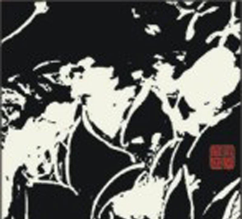 马可波罗挂饰砖国色天香CGF6023(定制产品)CGF6023
