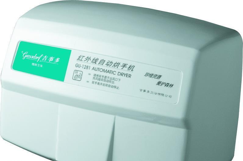 吉事多自动烘手机(2200W)GU-1281-WW-HTGU-1281-WW-HT