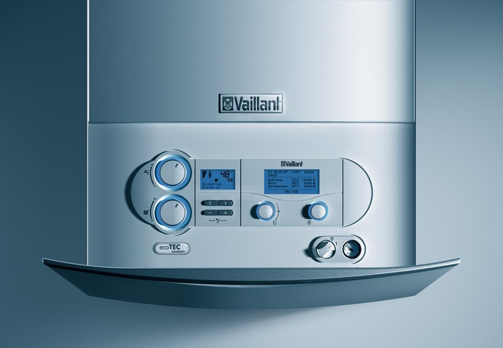 德国威能ecoTEC plus VU豪华型燃气壁挂式冷凝锅