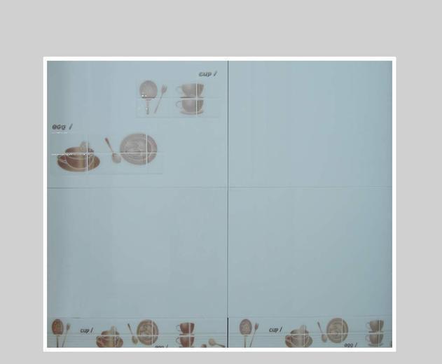 海泰墙面砖H45001#