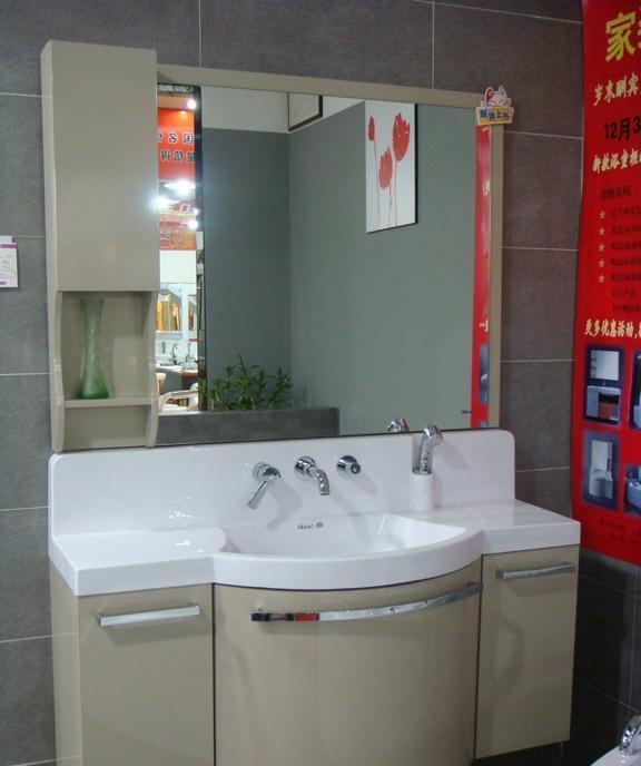 法标FB-5002浴室柜FB-5002