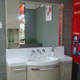 法标FB-5002浴室柜