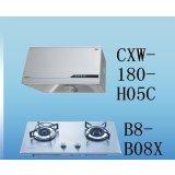 万和油烟机CXW-180-H05C+燃气灶B8-B08X