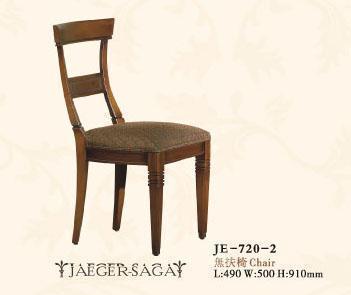 大风范家具积家传奇餐厅系列JE-720-2无扶椅JE-720-2无扶椅