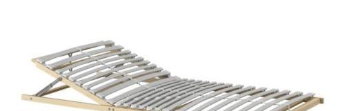 宜家双人可调式木板条床板-舒坦-拉巴克舒坦-拉巴克