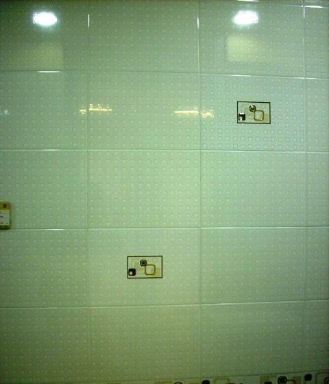 磁砖-陶瓷-亚细亚-墙砖-墙砖系列-j36023j36023