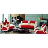 弗里明斯A923现代真皮沙发