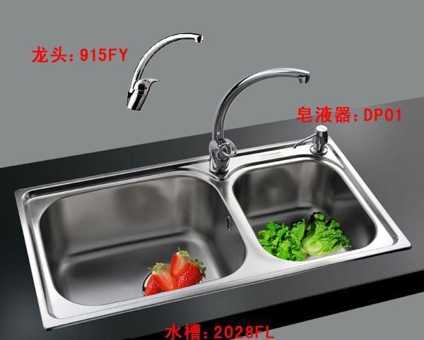 GORLDE厨房配件套餐巴赫系列水槽2028FL+龙头9152028FL+915FY+DP01