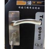 顶固B系列B5308SN锌合金中弹子插芯门锁
