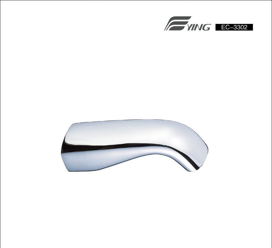 鹰卫浴浴缸出水嘴EC-3302EC-3302
