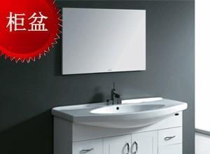 法恩莎PVC浴室柜FP3640(柜盆)FP3640